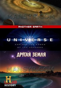 1354644590_the-universe-309
