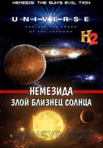 1361576774_the-universe-602