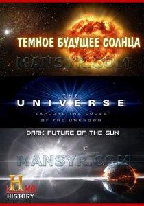 1361781557_the-universe-508